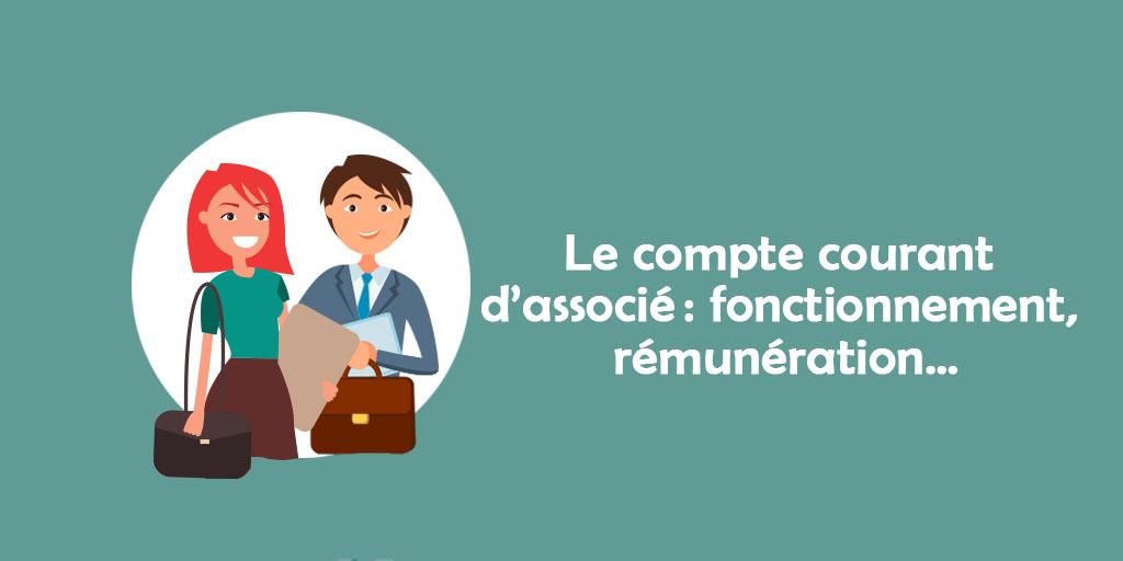 Wiki Pandat Le Compte Courant D Associe Avantages Remuneration